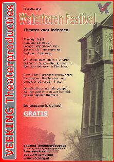 watertoren-festival-poster